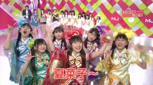 LOL - Kanako's so funny ^O^