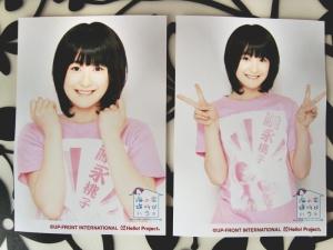 Tsuguna Momoko photo cards