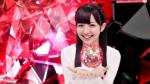 Gemstone: Star Ruby