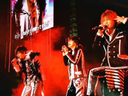 Sexy Zone Japan Tour BD08111