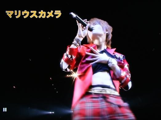 Sexy Zone Japan Tour BD44
