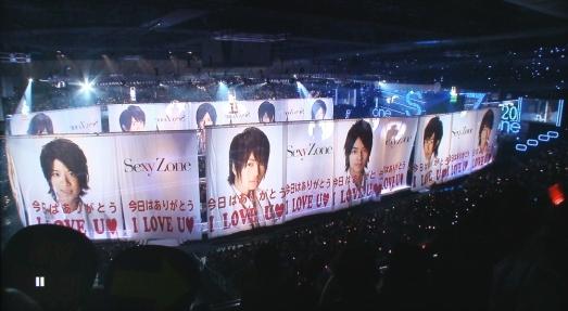 Sexy Zone Japan Tour121