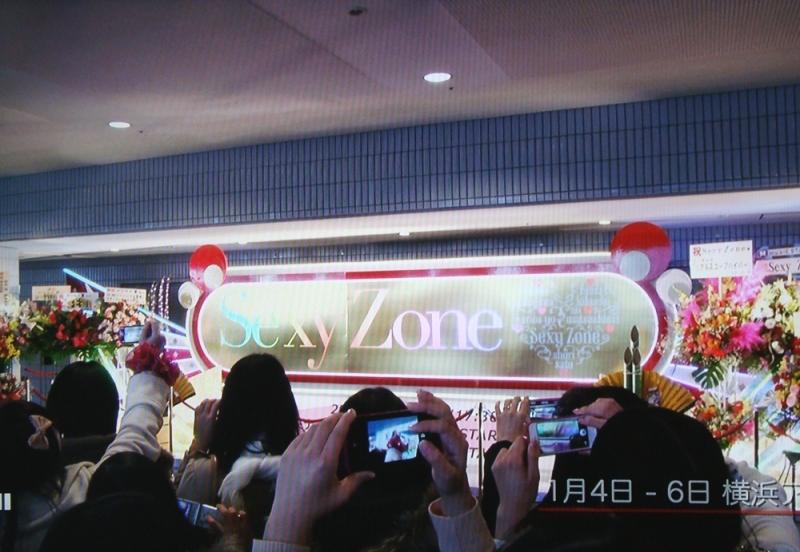 Sexy Zone Tour Documentary9